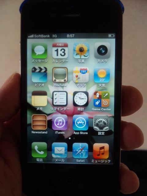 アイフォンの写真