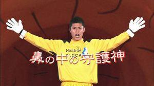 kawashima00.jpg