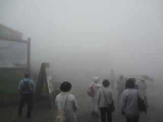2012.7.11ママとバス旅行⑤琵琶湖ロープ