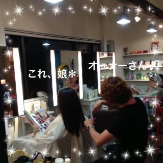 2012.11.7美容室グリーン⑤
