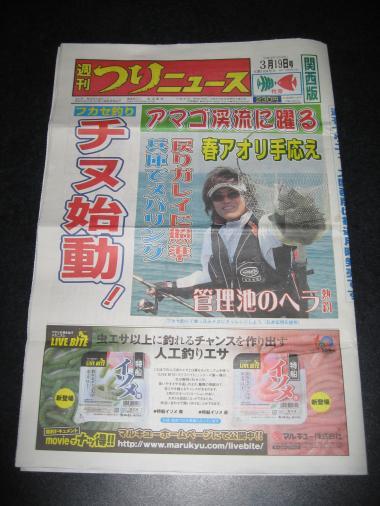003_convert_20100316000522.jpg