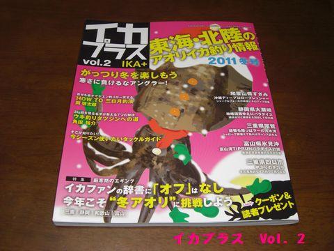 008_20110121224100.jpg