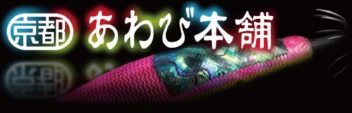 logo01[1]_convert_20100402222358