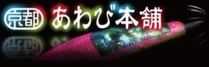 logo01[1]_convert_20100402222358_convert_20100430230635