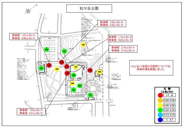 matsugaoka_city.jpg