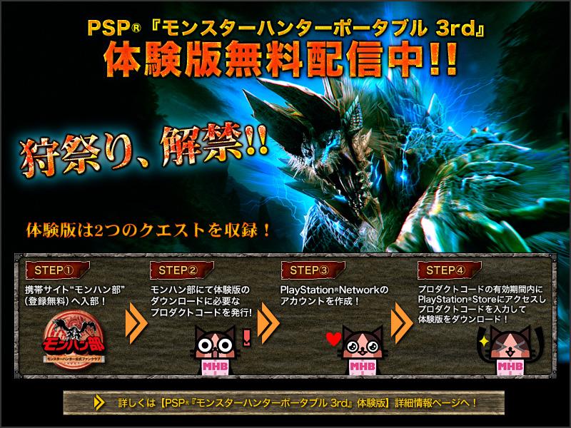 p_trial.jpg