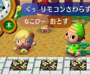 RUU_0003_20100212212407.jpg