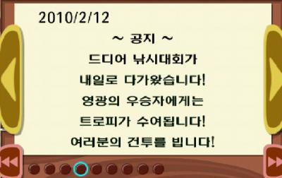 RUU_0008_20100214202445.jpg