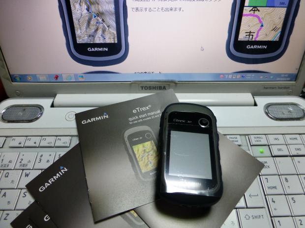 P1070836_convert_20140109185429.jpg