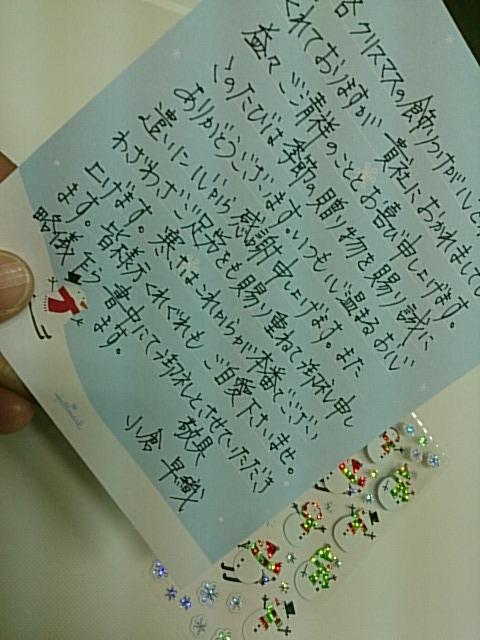 DSC_0817.jpg