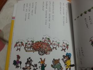 140203絵本②