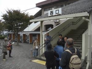 141105三ヶ根駅