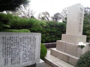 141109墓