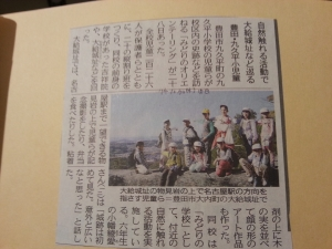 141114新聞