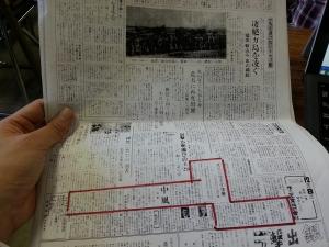 141208新聞2面