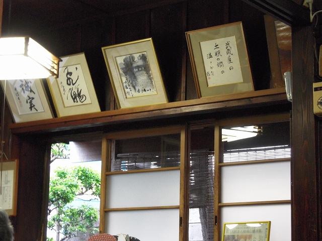 武蔵屋20110910-005