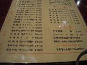 泰華櫻20110913-005