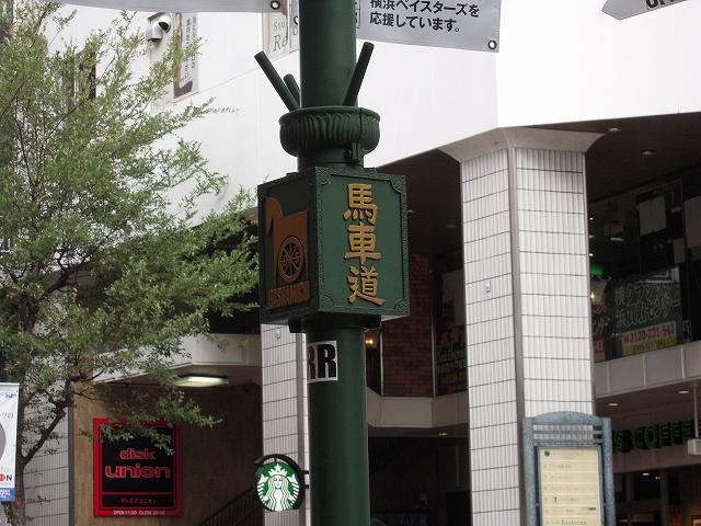 泉平20111216-001