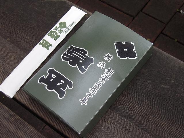 泉平20111216-004