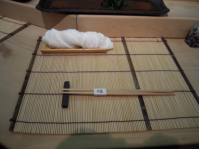 四谷すし匠201101020-002
