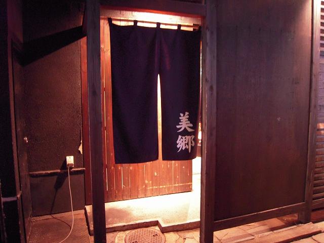 美郷20120310-002