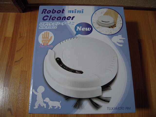 ロボットクリーナーミニ001