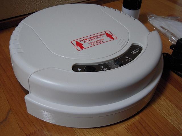 ロボットクリーナーミニ003
