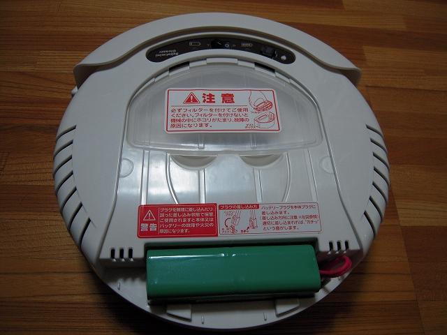 ロボットクリーナーミニ004