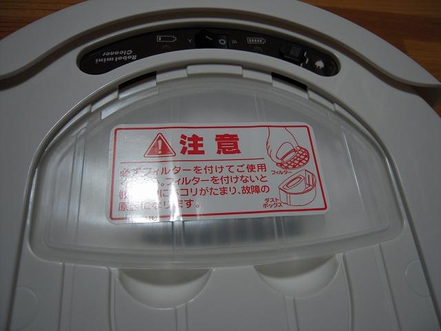 ロボットクリーナーミニ005