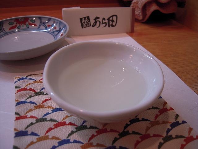 あら田20120213-007