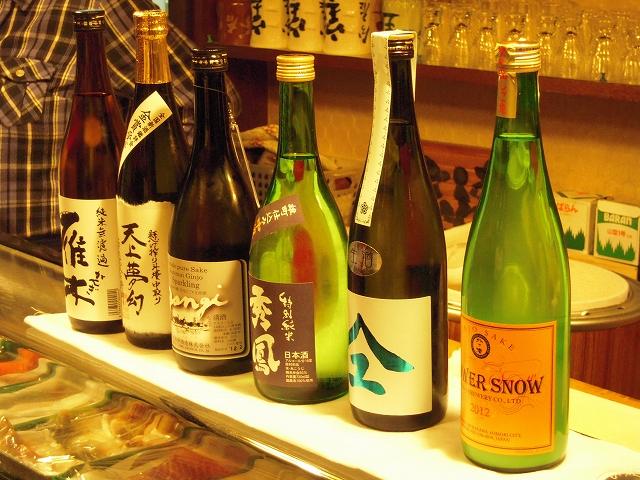 宝寿司分店20120312-001