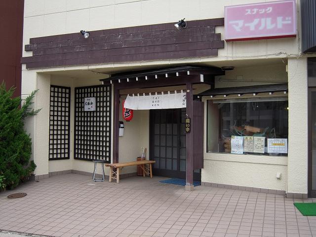 東池袋大勝軒 秋田店2010518-001