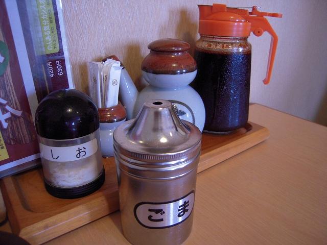 焼肉ヤマト20120604-005