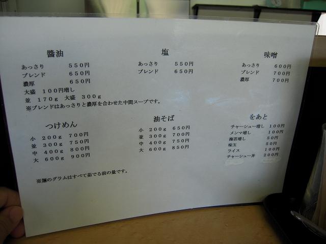 萬亀20120613-003