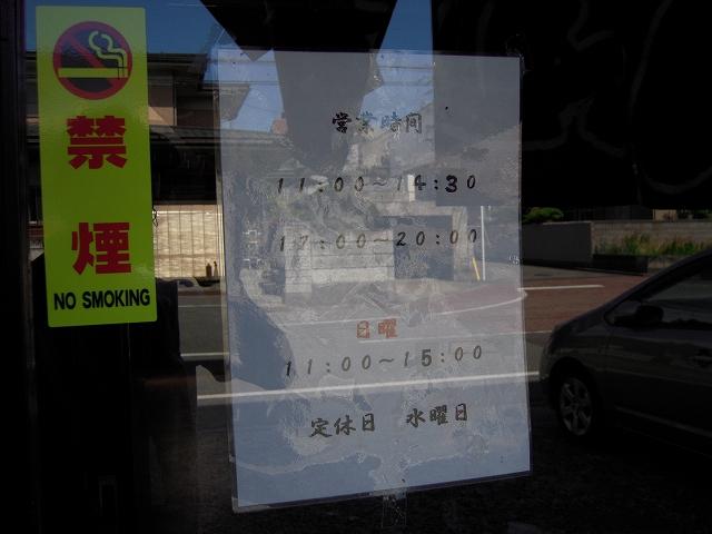 萬亀20120613-002