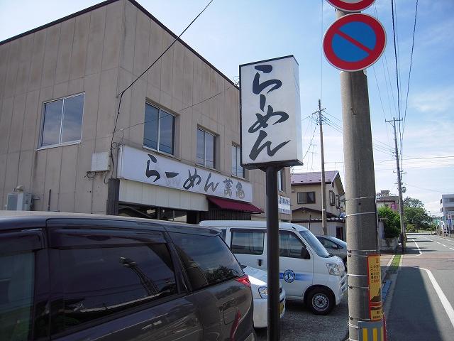萬亀20120613-001