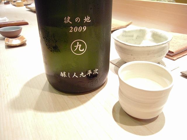 すし匠【秋田】20120619-009
