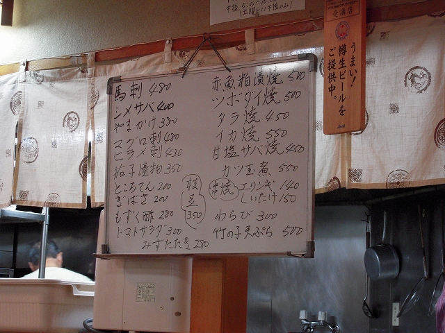 丸の内食堂20120626-005