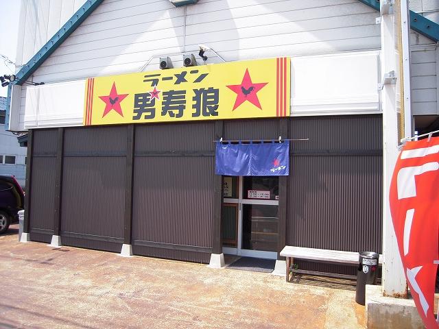 男寿狼20120725-001