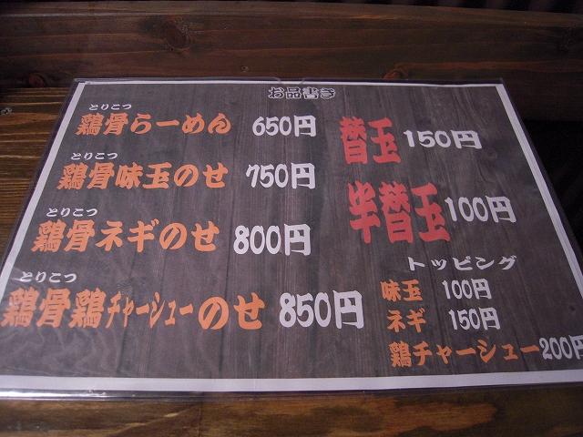 男寿狼20120725-002