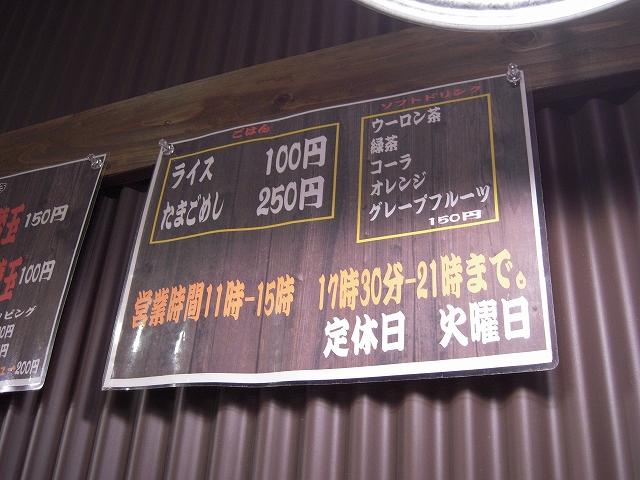 男寿狼20120725-003