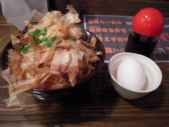 男寿狼20120725-005