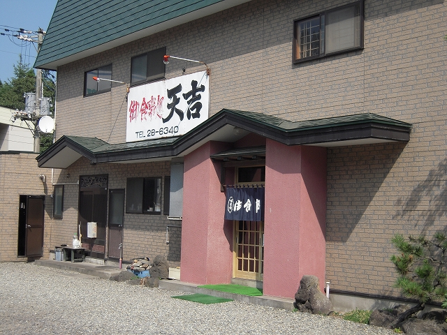 天吉食堂20120904-001