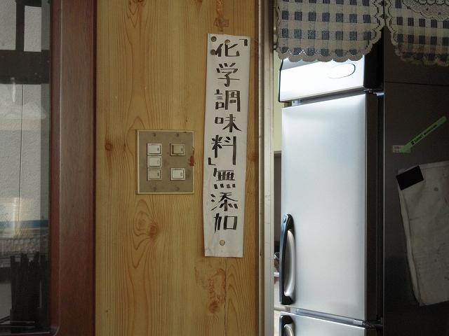 伊藤20120915-004