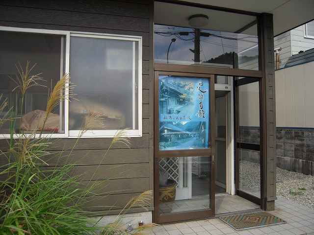 伊藤20120915-001