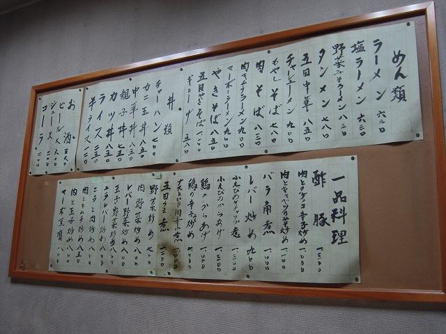 東京飯店20121008-004