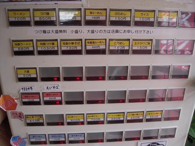 麺屋 十郎兵衛20121013-002