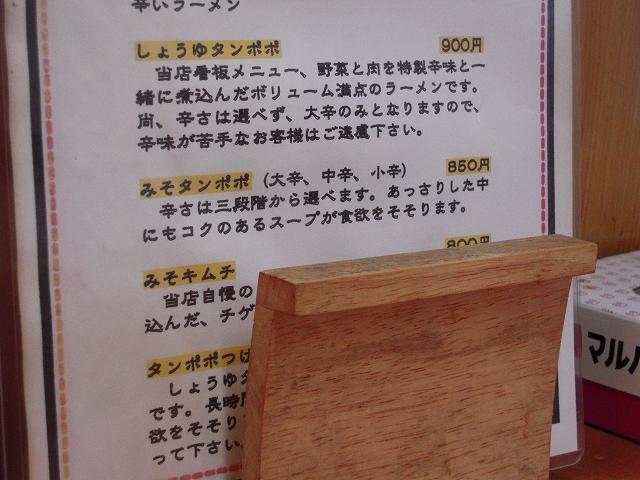 たんぽぽ20121122-001
