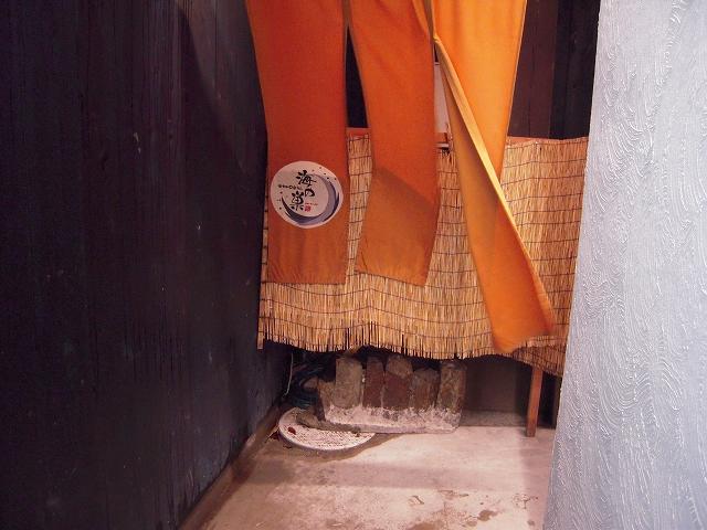 海の巣20121123-001