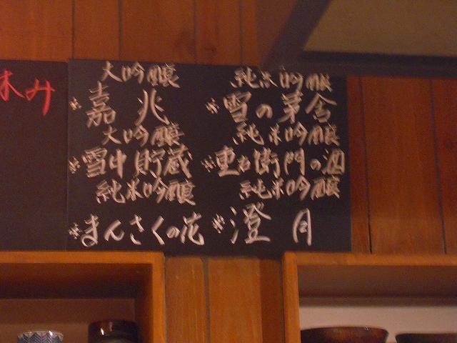 炭屋20121213-006